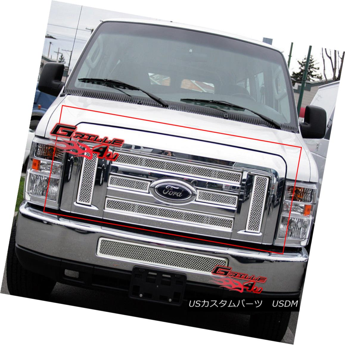 グリル For 08-11 Ford Econoline Van/E-Series Stainless Mesh Grille 08-11 Ford Econoline Van / Eシリーズステンレスメッシュグリル