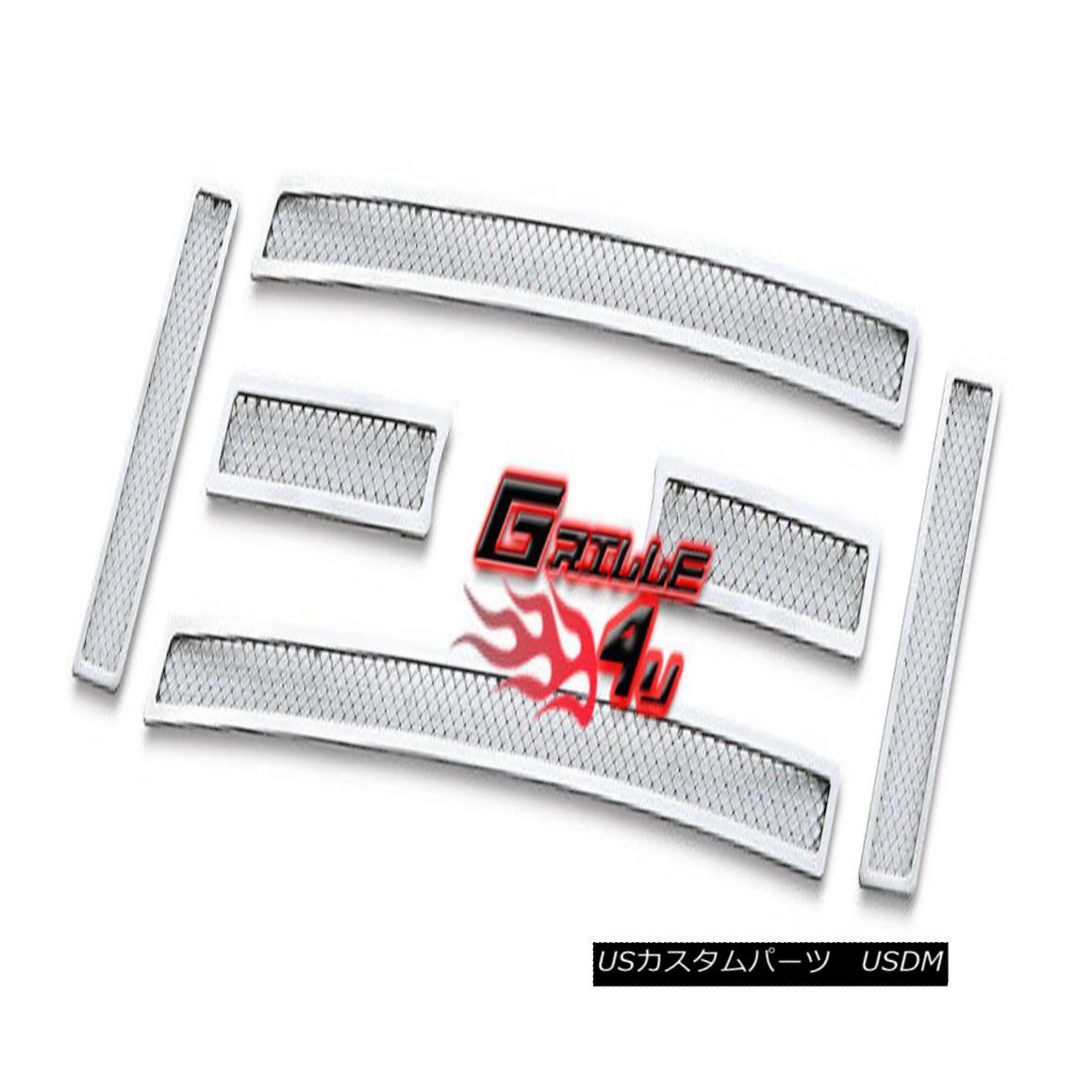 グリル For 08-11 Ford Econoline Van/E-Series Stainless Mesh Premium Grille 08-11 Ford Econoline Van / Eシリーズステンレスメッシュプレミアムグリル