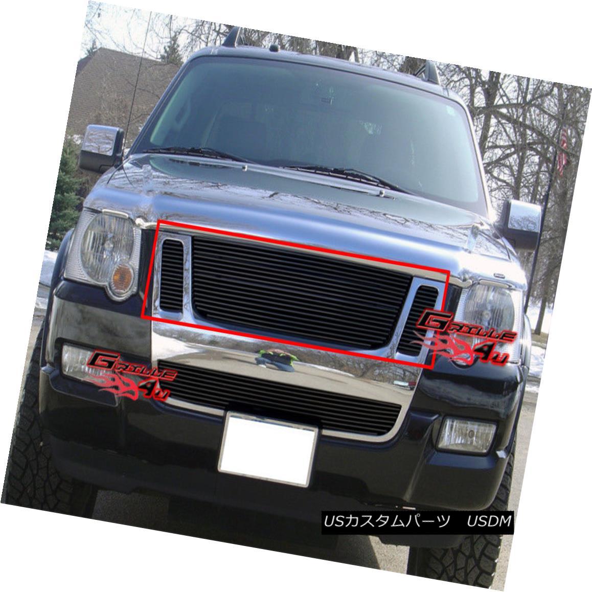 グリル For 07-10 Ford Explorer Sport Trac Billet Grille Insert 07-10フォードエクスプローラースポーツTrac Billet Grille Insert