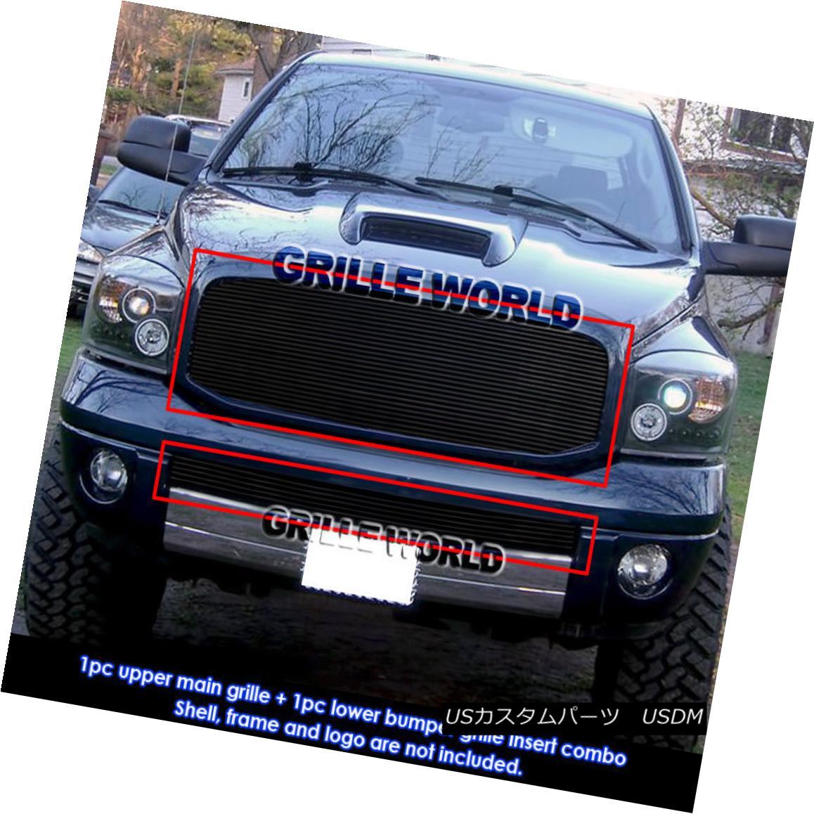 グリル For 06-08 Dodge Ram Sport Black Billet Grille Combo 06-08ダッジラムスポーツブラックビレットグリルコンボ用