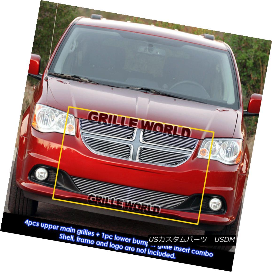 グリル For 2011-2012 Dodge Grand Caravan Billet Grille Insert Combo 2011-2012ドッジグランドキャラバンビレットグリルインサートコンボ用