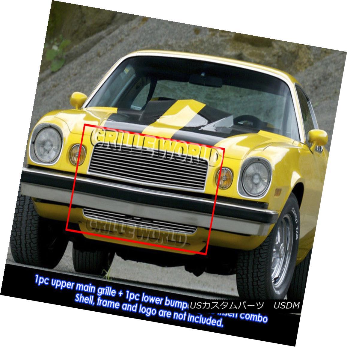 グリル For 1974-1977 Chevy Camaro Billet Grill Insert Combo 1974-1977シボレーカマロビレットグリルインサートコンボ用