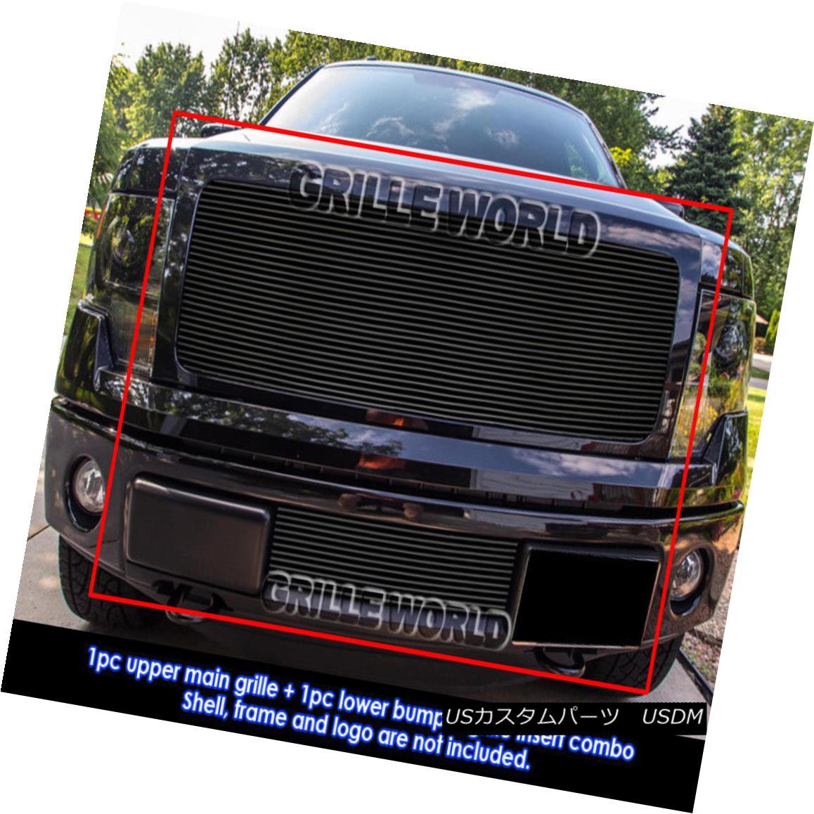 グリル For 2009-2014 Ford F-150 Reg Model Solid Black Billet Grill Insert Combo 2009?2014年Ford F-150 Regモデルソリッドブラックビレットグリルインサートコンボ