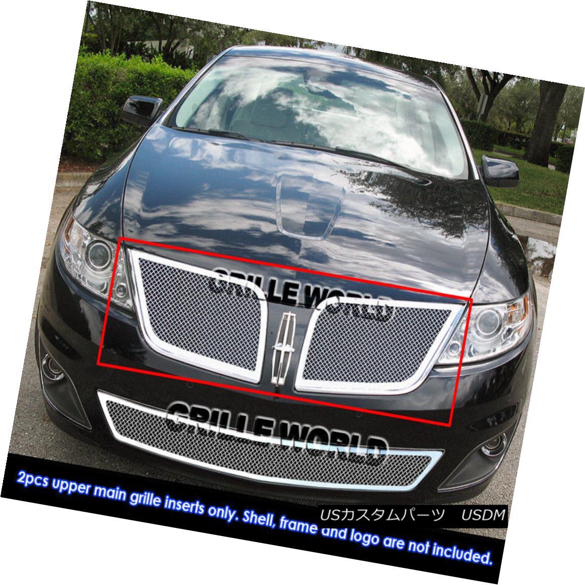 グリル For 09-10 Lincoln MKS Stainless Steel Mesh Grille Insert 09-10リンカーンMKSステンレスメッシュグリルインサート