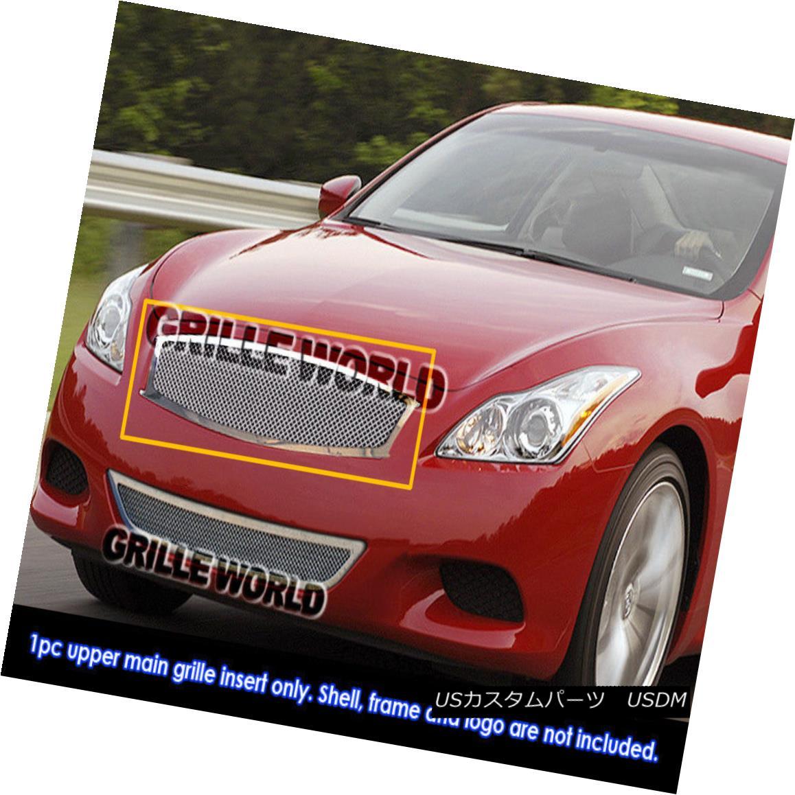 グリル For 08-11 2011 infinity G37 Stainless Steel Mesh Grille 2011年8月11日インフィニティG37ステンレスメッシュグリル