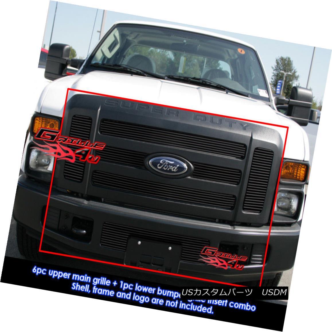 グリル For 08-10 Ford F250/F350 SD Black Billet Grille Combo 08-10フォードF250 / F350 SDブラックビレットグリルコンボ用