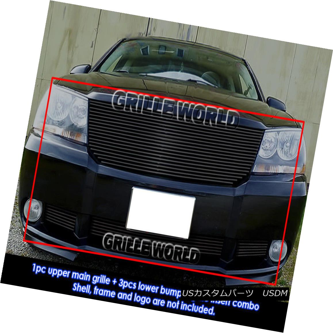 グリル For 2007-2010 Dodge Avenger SXT Black Billet Grille Grill Combo Insert 2007-2010ダッジアヴェンジャーSXTブラックビレットグリルグリルコンボインサート用