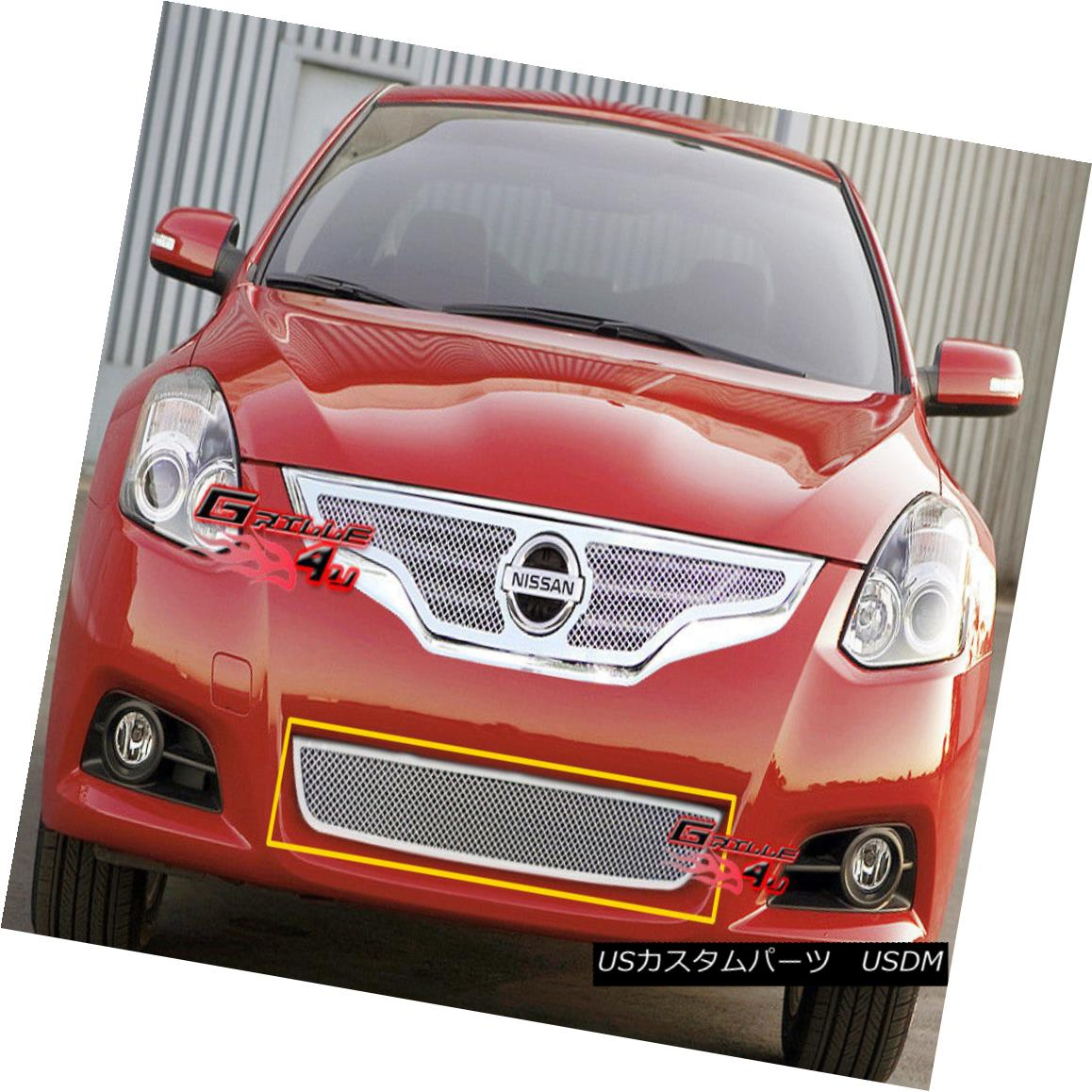 グリル For 10-12 Nissan Altima Coupe Bumper Stainless Mesh Grille 10-12日産アルティマクーペバンパーステンレスメッシュグリル