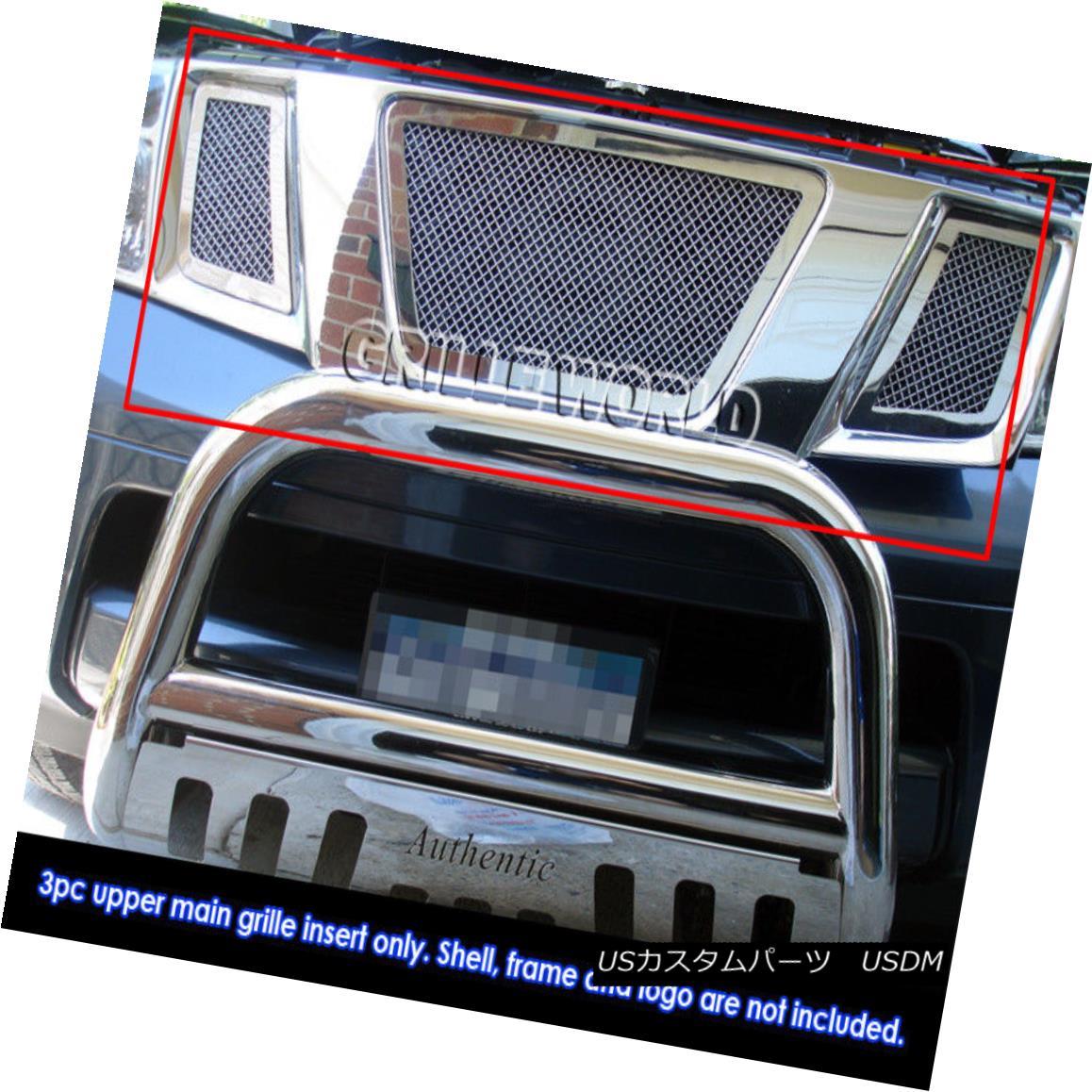 グリル For 05-07 Nissan Pathfinder Stainless Steel Mesh Grille 05-07日産パスファインダーステンレスメッシュグリル