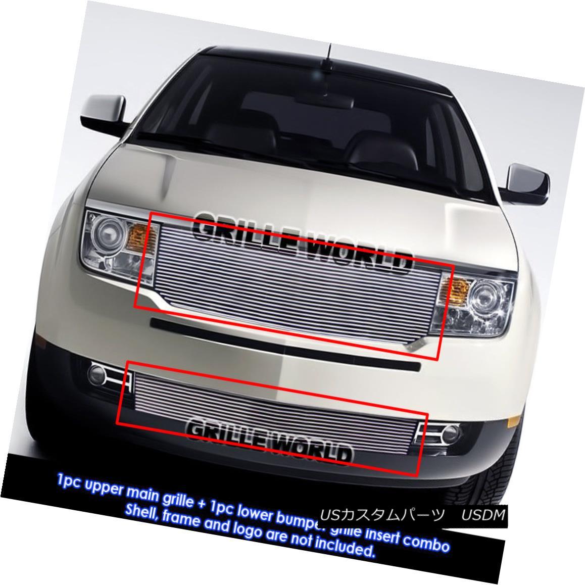 グリル For 07-10 Lincoln MKX Billet Grille Combo Insert 07-10リンカーンMKXビレットグリルコンボインサート