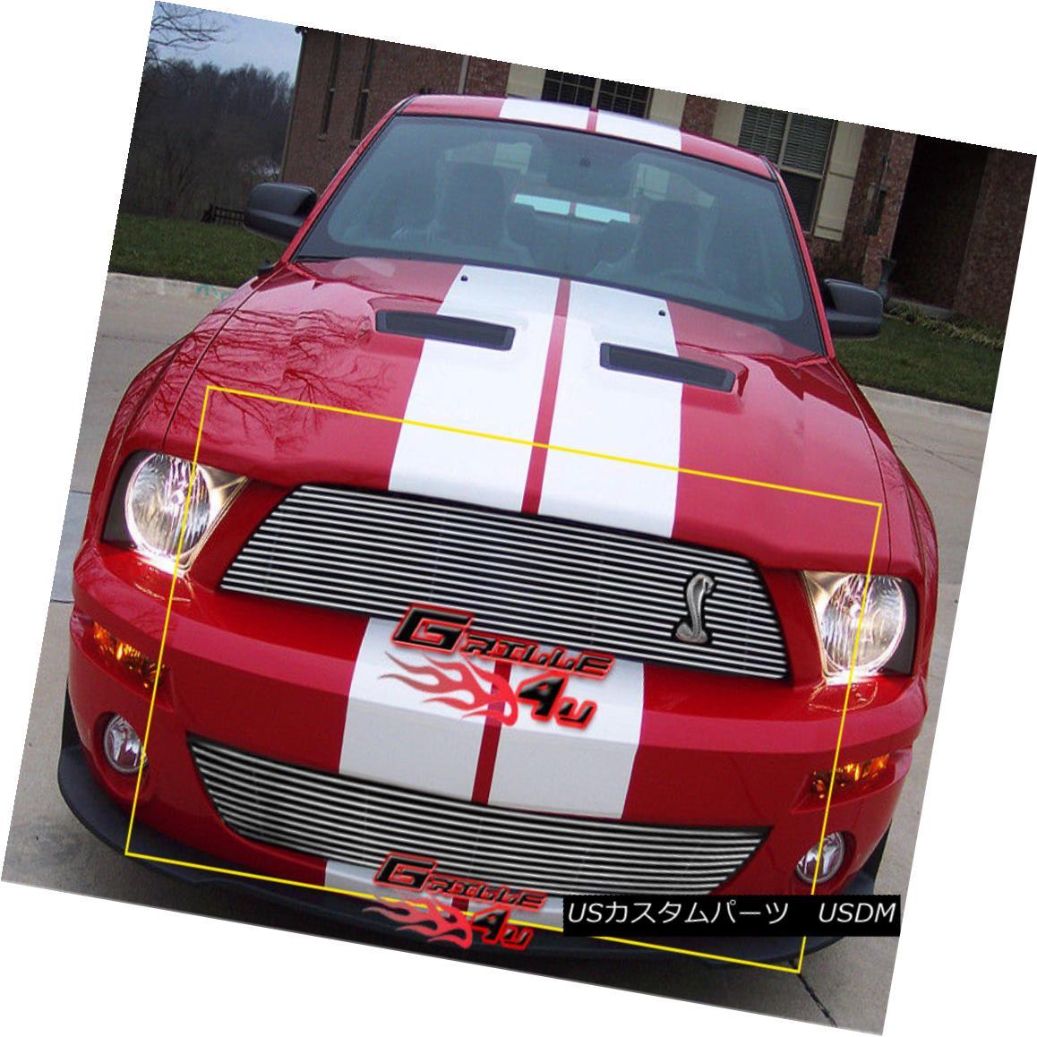 グリル For Ford Mustang Shelby GT500 Billet Grille Combo フォードマスタングシェルビーGT500ビレットグリルコンボ用