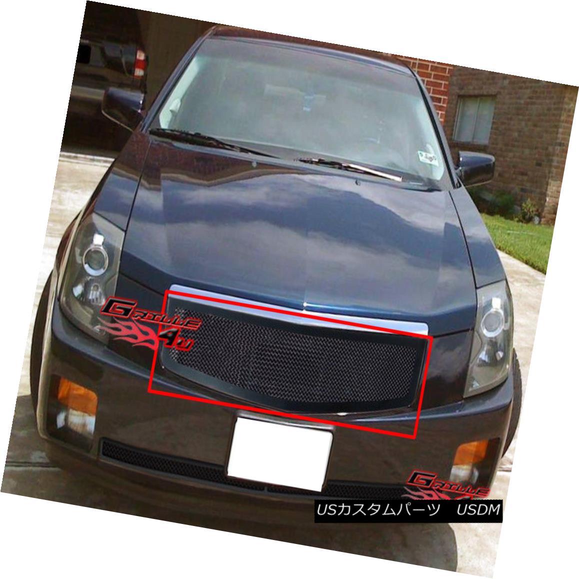 グリル For 03-07 Cadillac CTS Black Mesh Grille Insert 03-07キャデラックCTSブラックメッシュグリルインサート
