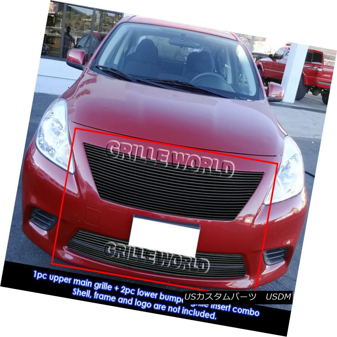 グリル For 2012-2014 Nissan Versa Sedan Black Billet Grill Insert Combo 2012-2014 Nissan Versa Sedanブラックビレットグリルインサートコンボ用