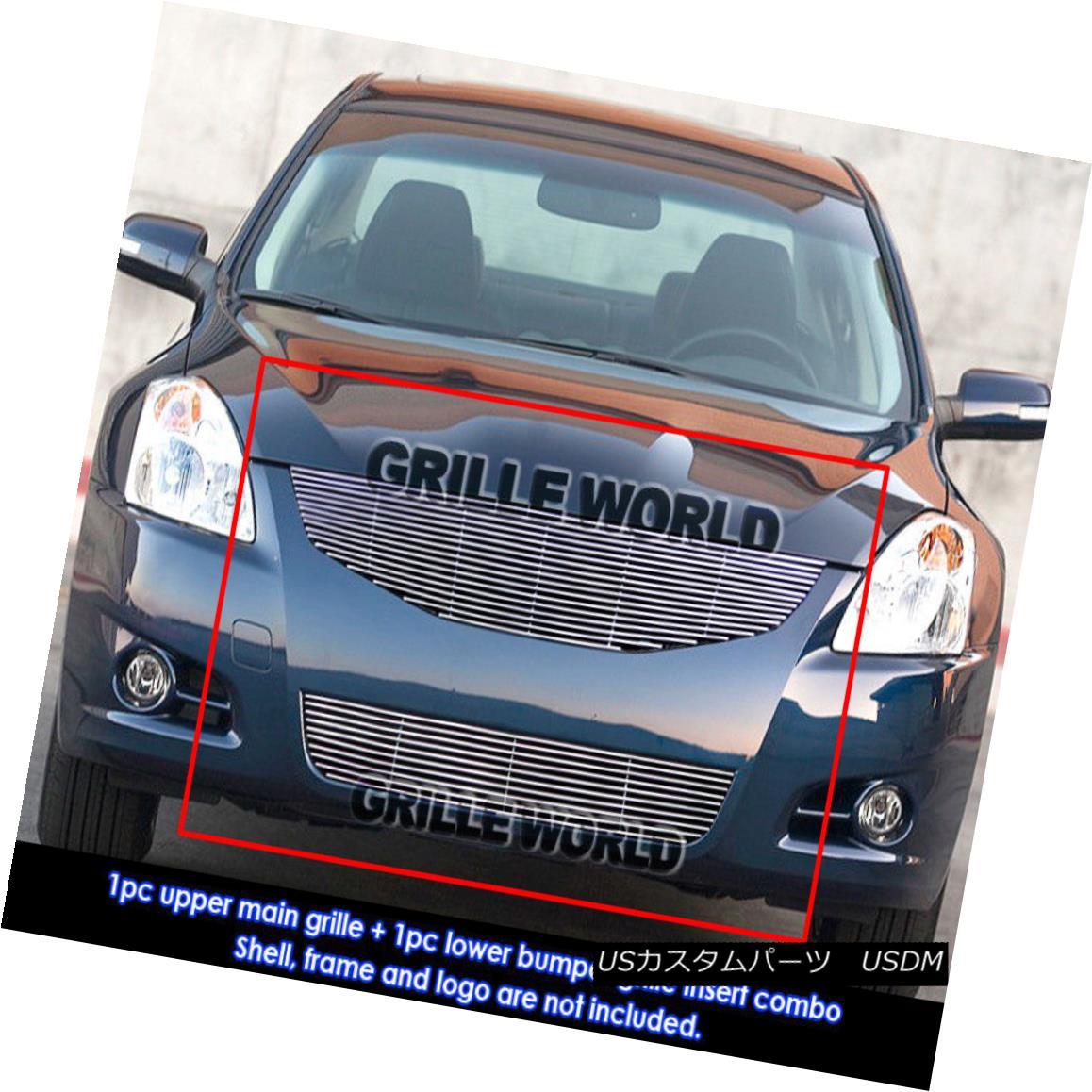 Aluminum Black Billet Grille For 2010-2012 Nissan Altima Sedan Bumper