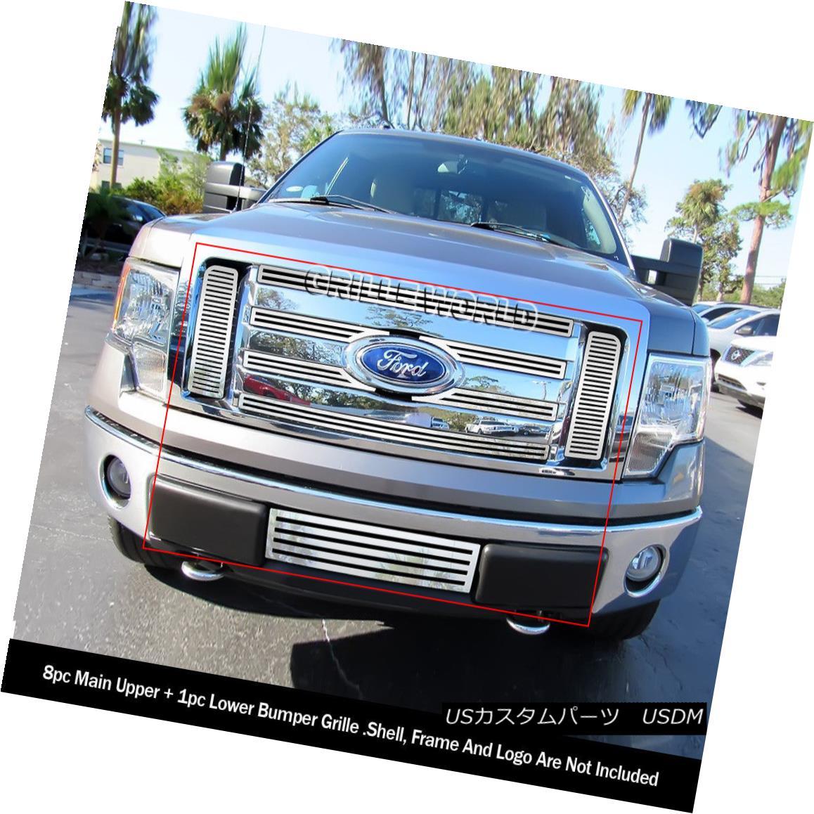 グリル For 2009-2012 Ford F-150 XL/XLT/STX Perimeter Cut Billet Grille Combo 2009?2012年フォードF-150 XL / XLT / STXペリメーターカットビレットグリルコンボ用