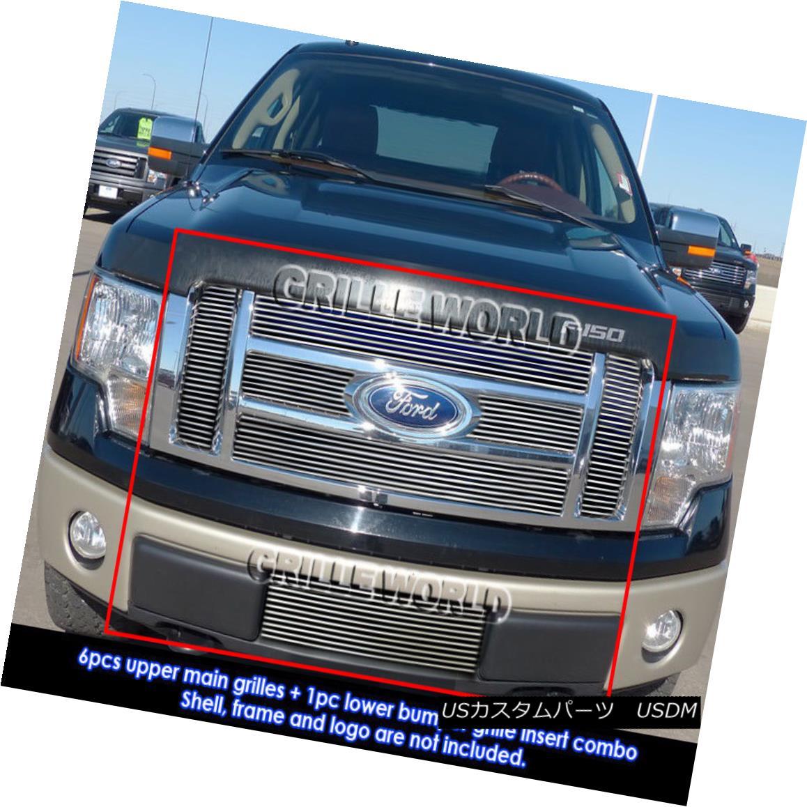 グリル For 2009-2012 Ford F150 Lariat/King Ranch Billet Grille Grill Insert Combo 2009?2012年フォードF150ラリアット/キングランチビレットグリルグリルインサートコンボ