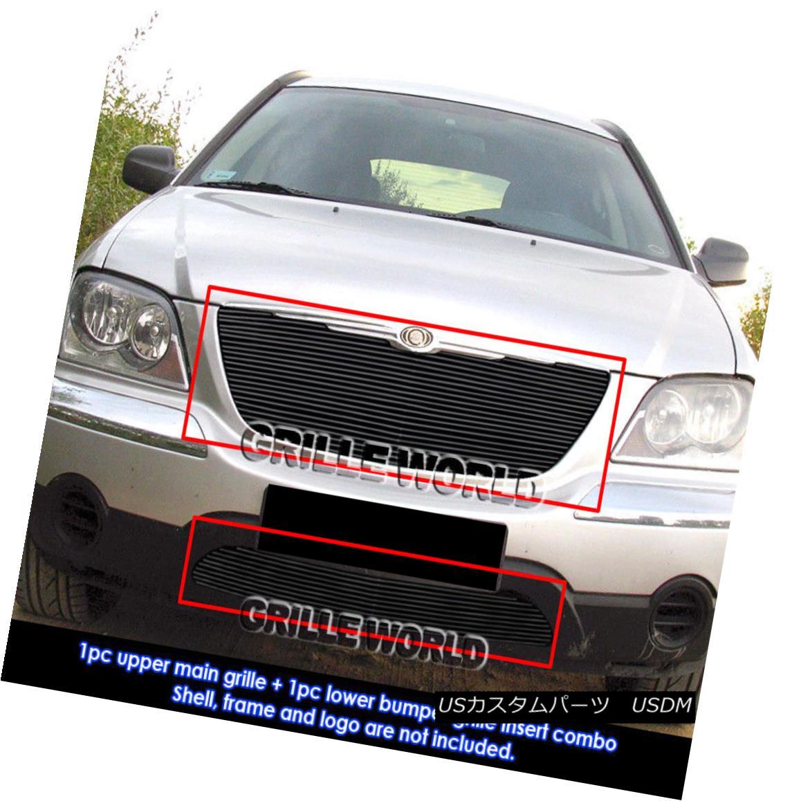 グリル For 04-06 Chrysler Pacifica Black Billet Grille Combo 04-06クライスラーパシフィカブラックビレットグリルコンボ用