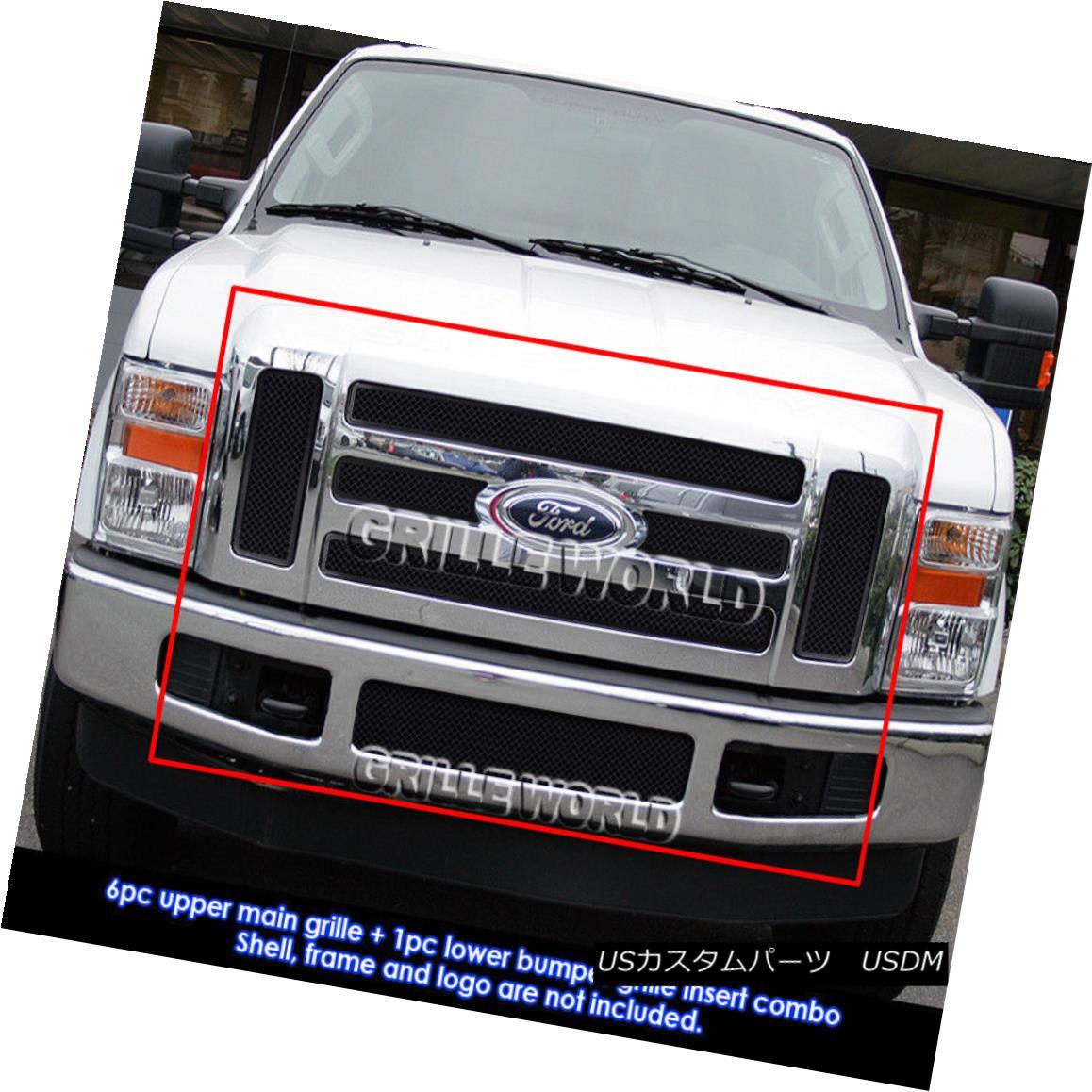 グリル 2008-2010 Ford F250/F350/F450 Black Stainless Steel Mesh Grille Grill Insert 2008-2010フォードF250 / F350 / F450ブラックステンレスメッシュグリルグリルインサート
