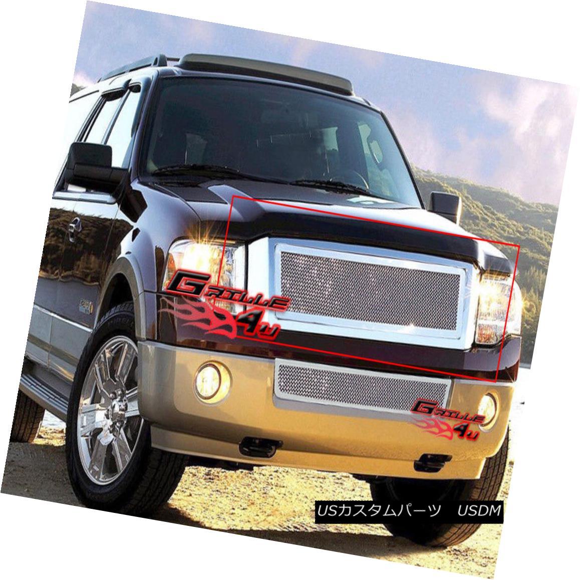 グリル For 07-14 2011 Ford Expedition Stainless Mesh Grille Insert 2011年7月14日、Ford Expeditionステンレスメッシュグリルインサート