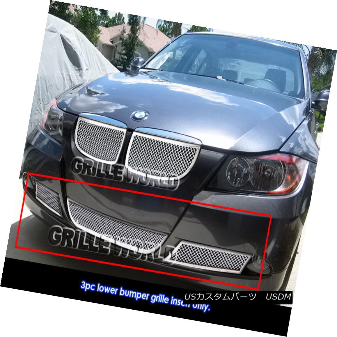 グリル 06-07 BMW 3-Series E90 Sedan Bumper Stainless Steel Mesh Grille Grill Insert 06-07 BMW 3シリーズE90セダンバンパーステンレスメッシュグリルグリルインサート
