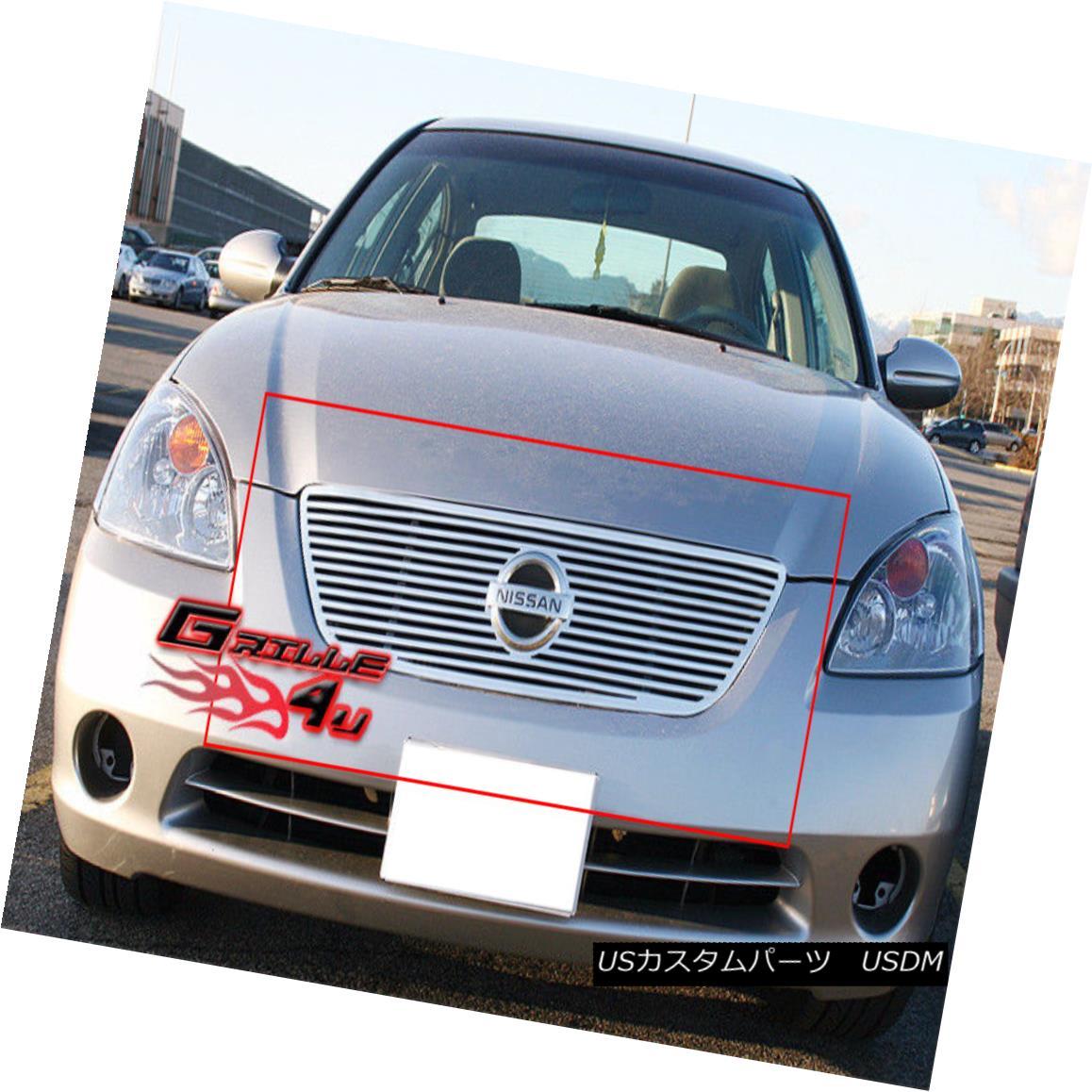 グリル For 02-04 Nissan Altima Perimeter Grille Insert 02-04日産アルティマペリメーターグリルインサート
