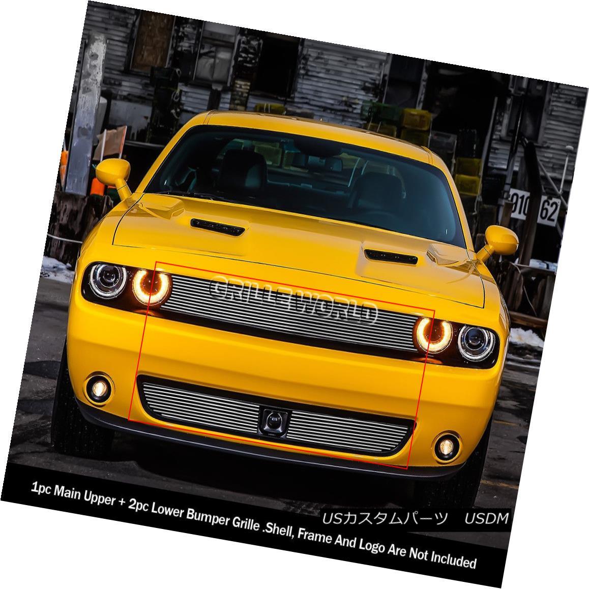 グリル Fits 2015-2018 Dodge Challenger W/ Cruise Control Billet Grille Combo フィット2015-2018ダッジチャレンジャーW /クルーズコントロールビレットグリルコンボ