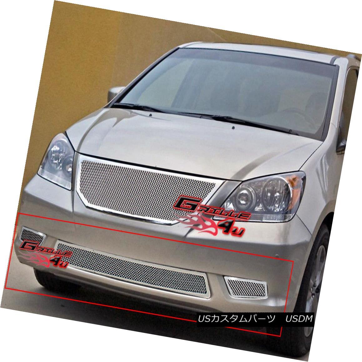 グリル For 08-10 Honda Odyssey Bumper Stainless Mesh Grille Insert 08-10ホンダオデッセイバンパーステンレスメッシュグリルインサート