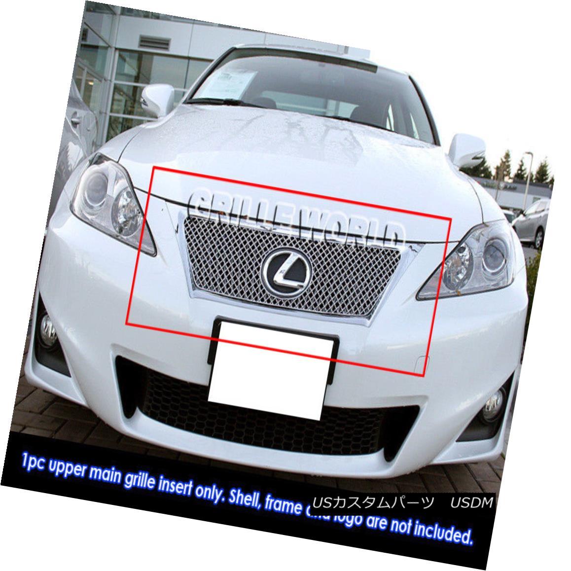 グリル Fits 2012-2013 Lexus IS 250/350 Stainless Steel X-mesh Grille Insert フィット2012-2013レクサスIS 250/350ステンレススチールXメッシュグリルインサート