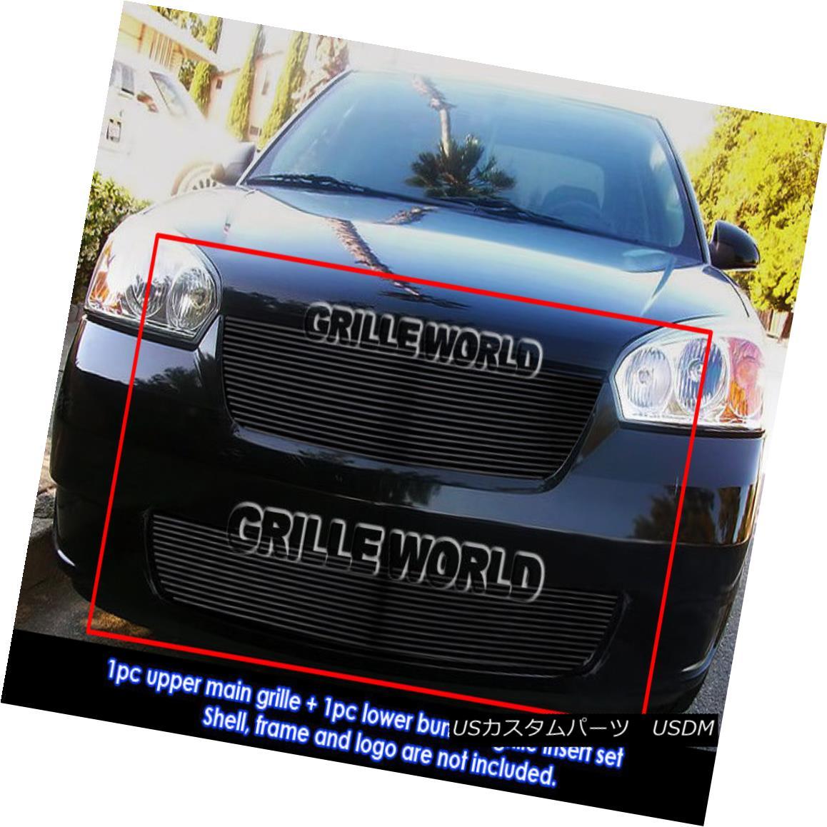 グリル For 06-07 Chevy Malibu SS/LT/LS Black Billet Grille Grill Insert 06-07シボレーマリブSS / LT / LSブラックビレットグリルグリルインサート