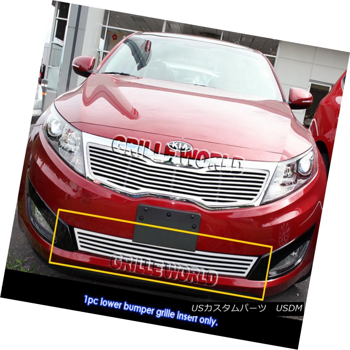 グリル Fits 2011-2013 Kia Optima Not for Hybrid Bumper Perimeter Grille Grill Insert 2011-2013年に合致します。ハイブリッドバンパーペリメーターグリルグリルインサート用ではありません