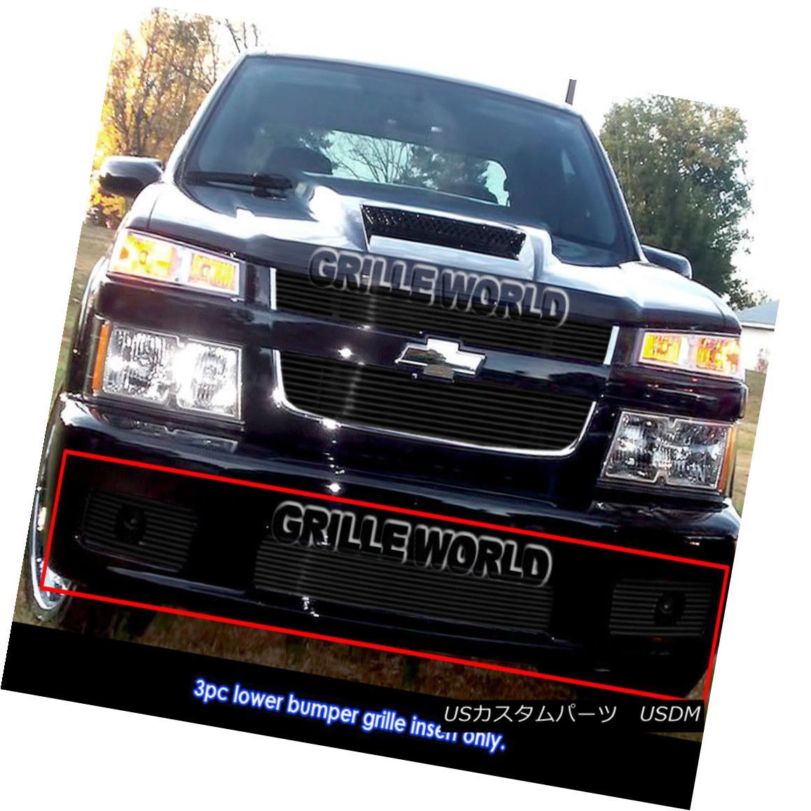 グリル For 04-10 Chevy Colorado Xtreme Bumper Black Billet Grille Insert 04-10シボレーコロラドXtremeバンパーブラックビレットグリルインサート