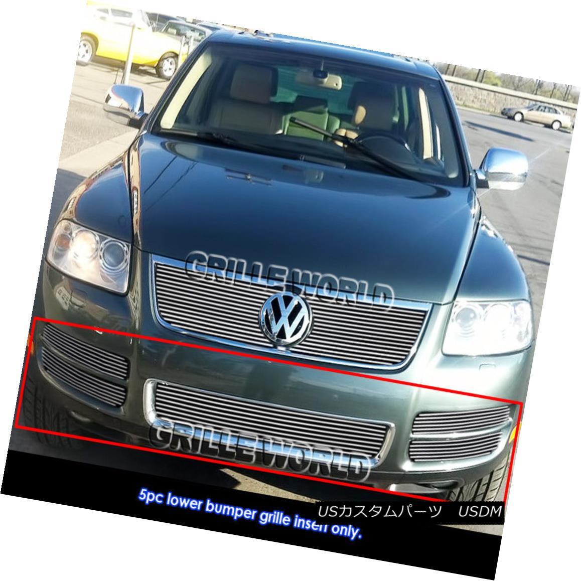 グリル 03-07 Volkswagen VW Touareg W/Chrome Trim V8 Bumper Billet Grille Grill Insert 03-07フォルクスワーゲンVWトゥアレグW /クロムトリムV8バンパービレットグリルグリルインサート