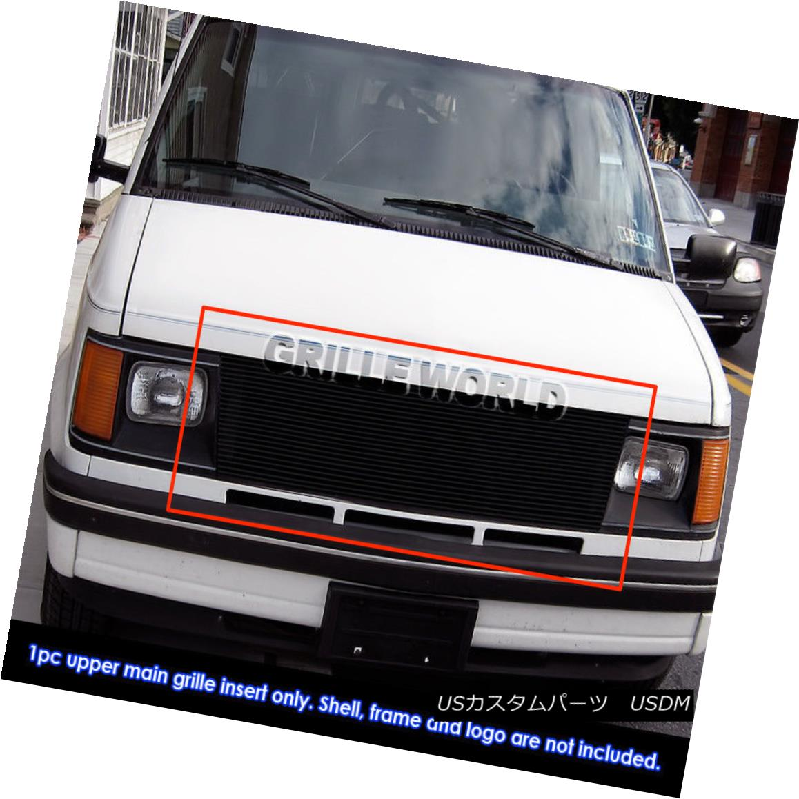 グリル For 85-94 Chevy Astro Van/ GMC Safari Van Black Billet Grille Grill Insert 85-94シボレー・アストロ・バン/ GMCサファリ・バン・ブラック・ビレット・グリル・グリル・インサート