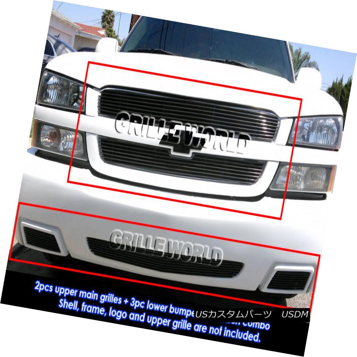 グリル For 03-05 Chevy Silverado 1500 SS Black Billet Grille Combo 03-05シボレーシルバラード1500 SSブラックビレットグリルコンボ用