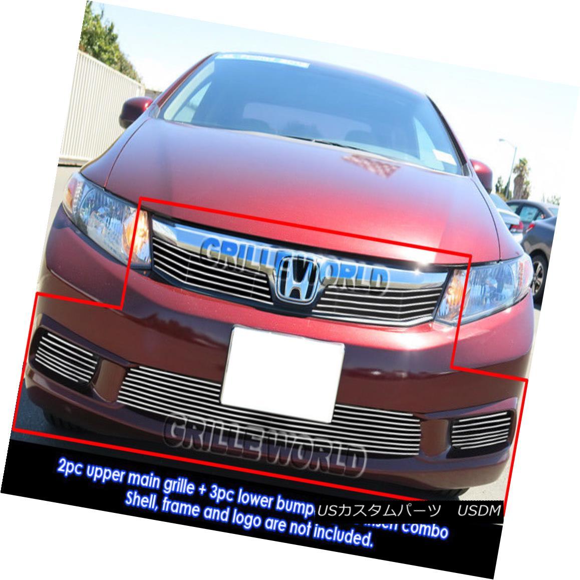 グリル For 2012 Honda Civic Sedan Billet Grill Insert Combo 2012年ホンダシビックセダンビレットグリルインサートコンボ用