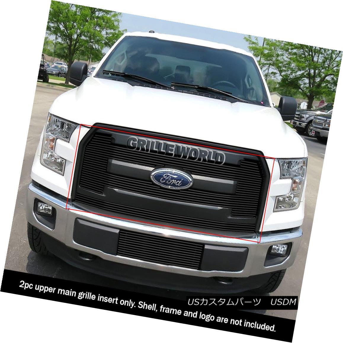 グリル For 2015-2017 Ford F-150 XL Model Black Billet Grille Insert 2015-2017フォードF-150 XLモデルブラックビレットグリルインサート