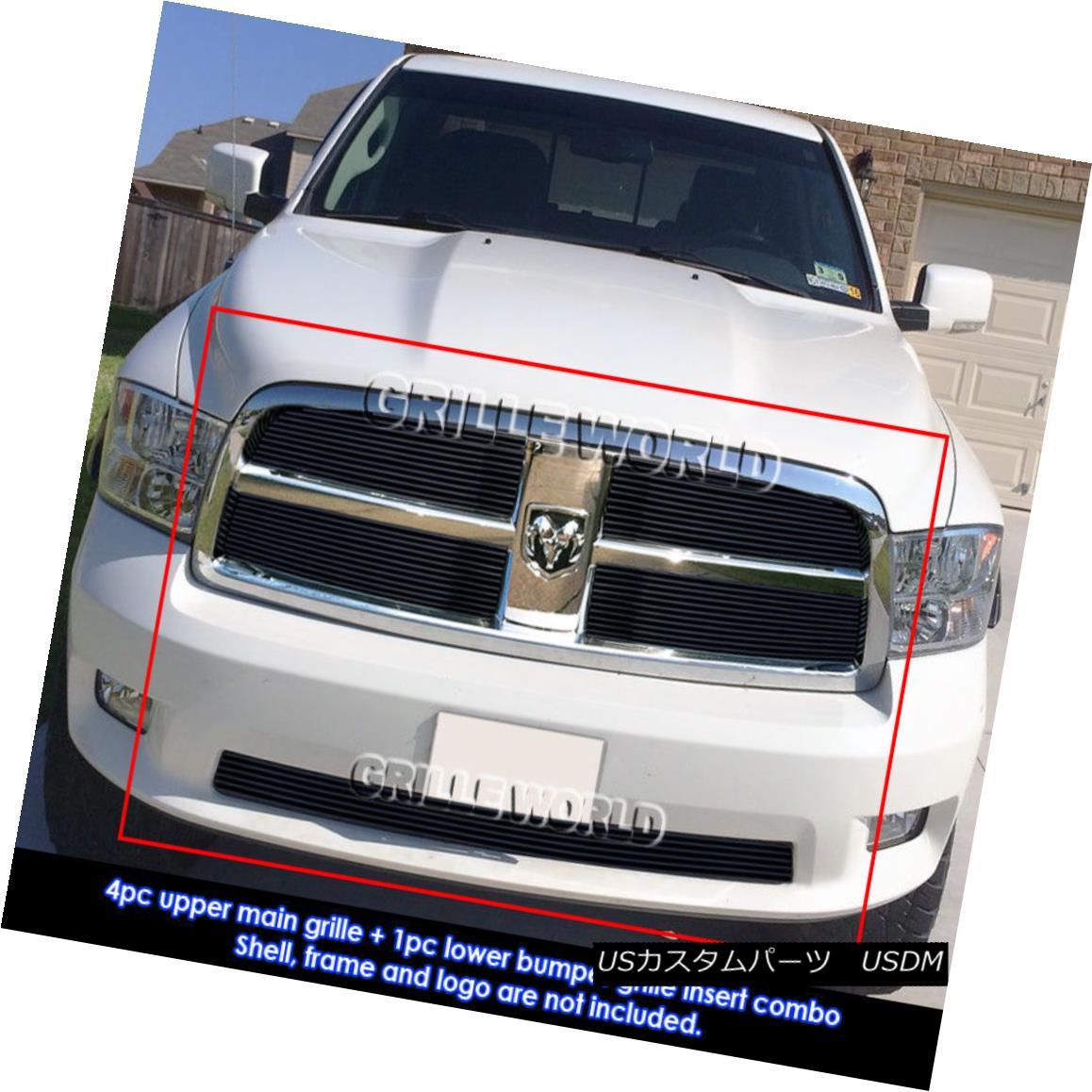 グリル For 2009-2012 Dodge Ram 1500 Sport/Express Model Black Billet Grill Combo 2009-2012ダッジラム1500スポーツ/エクスプレスモデルブラックビレットグリルコンボ用