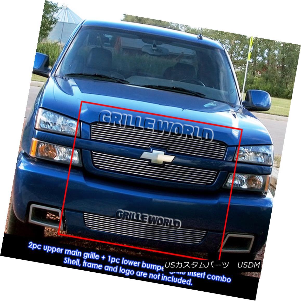 グリル For 2003-2005 Chevy Silverado 1500 SS Billet Grille Grill Combo Insert 2003年から2005年のChevy Silverado 1500 SSビレットグリルグリルコンボインサート