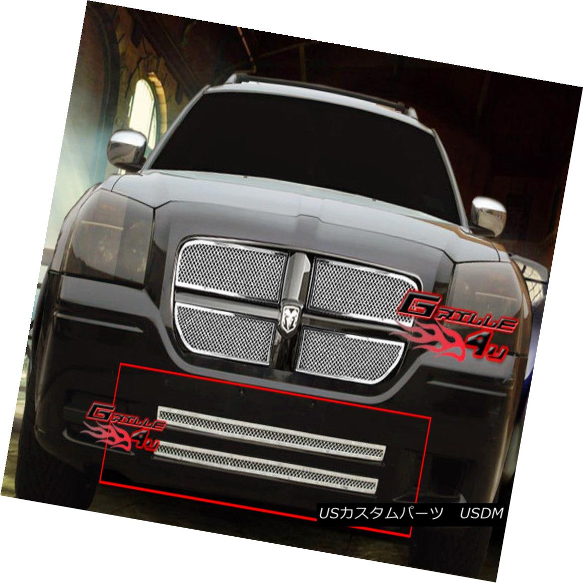 グリル For 05-07 Dodge Magnum Bumper Stainless Mesh Grille Insert 05-07ダッジマグナムバンパーステンレスメッシュグリルインサート