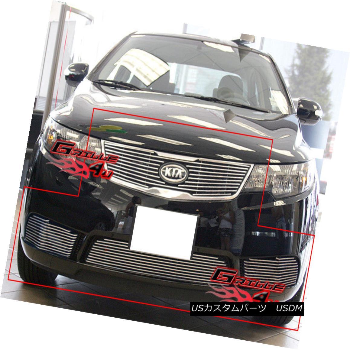 グリル Fits 10-11 2011 Kia Forte Sedan Billet Grille Grill Combo Insert フィット10-11 2011 Kia Forteセダンビレットグリルグリルコンボインサート