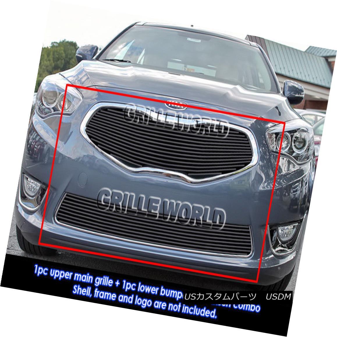 グリル For 2014-2015 Kia Cadenza Bolt Over Black Billet Grill Insert Combo 2014年から2015年までジーア・カデンツァ・ボルト・オーバー・ブラック・ビレット・グリル・インサート・コンボ