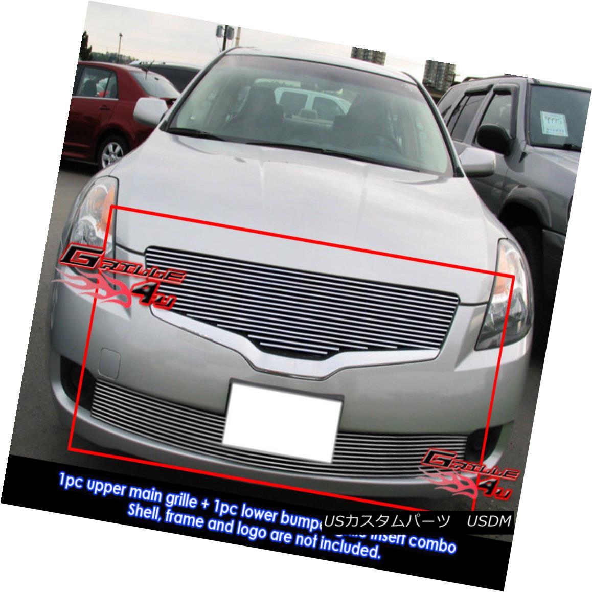 グリル For 2007-2009 Nissan Altima 4D 4Dr Billet Grille Grill Combo Insert 日産アルティマ4D 4Drビレットグリルグリルコンボインサート