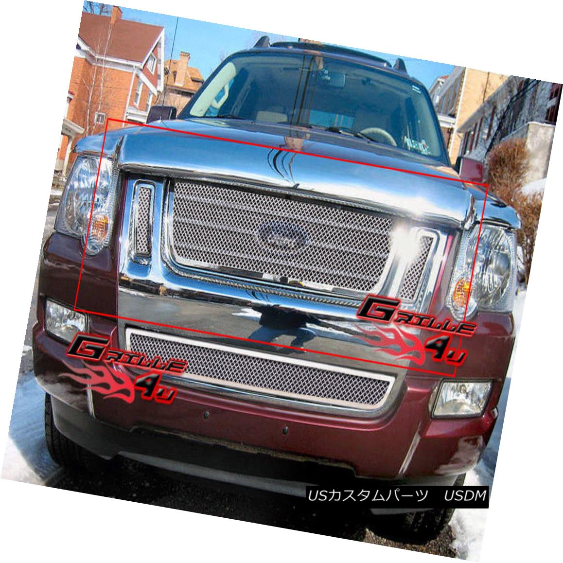 グリル For 07-10 Ford Explorer Sport Trac Stainless Mesh Grille 07-10 Ford Explorer Sport Tracステンレスメッシュグリル