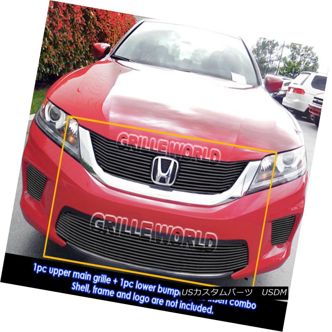 グリル For 2013-2015 Honda Accord Coupe Bolt Over Black Billet Grill Insert Combo 2013-2015ホンダアコードクーペボルトオーバーブラックビレットグリルインサートコンボ
