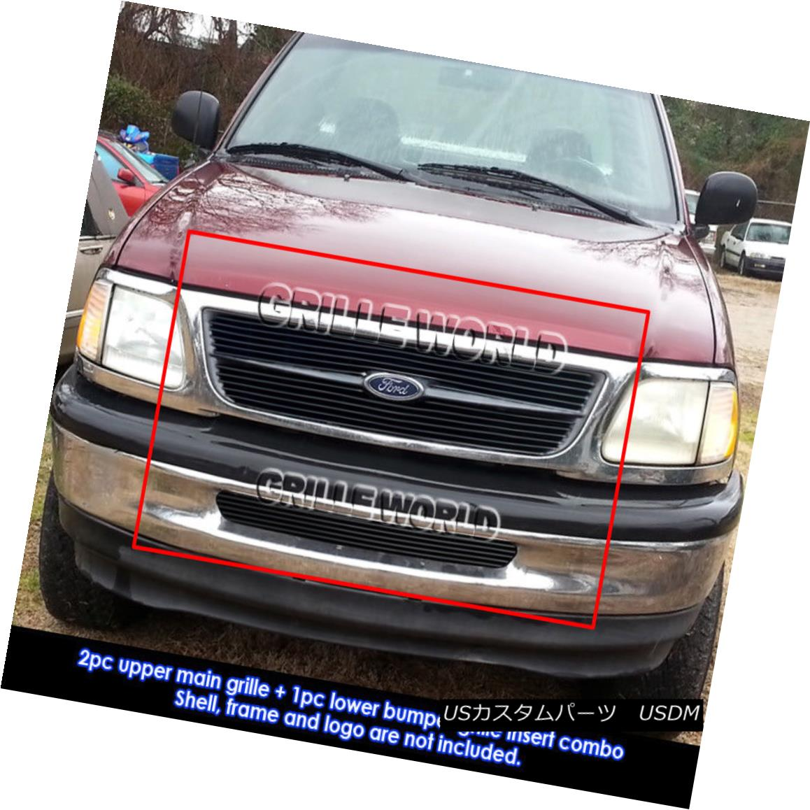 グリル For 1997-1998 Ford Expedition/ F-150 Bar Style 2WD Black Billet Grill Combo 1997-1998 Ford Expedition / F-150バースタイル2WDブラックビレットグリルコンボ用
