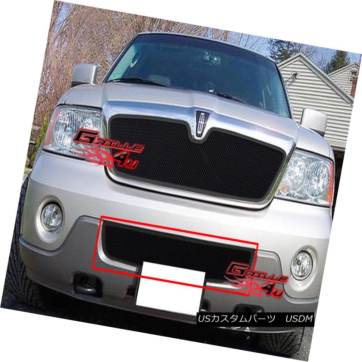 グリル For 03-04 Lincoln Navigator Bumper Black Mesh Grille Insert 03-04リンカーンナビゲーターバンパーブラックメッシュグリルインサート