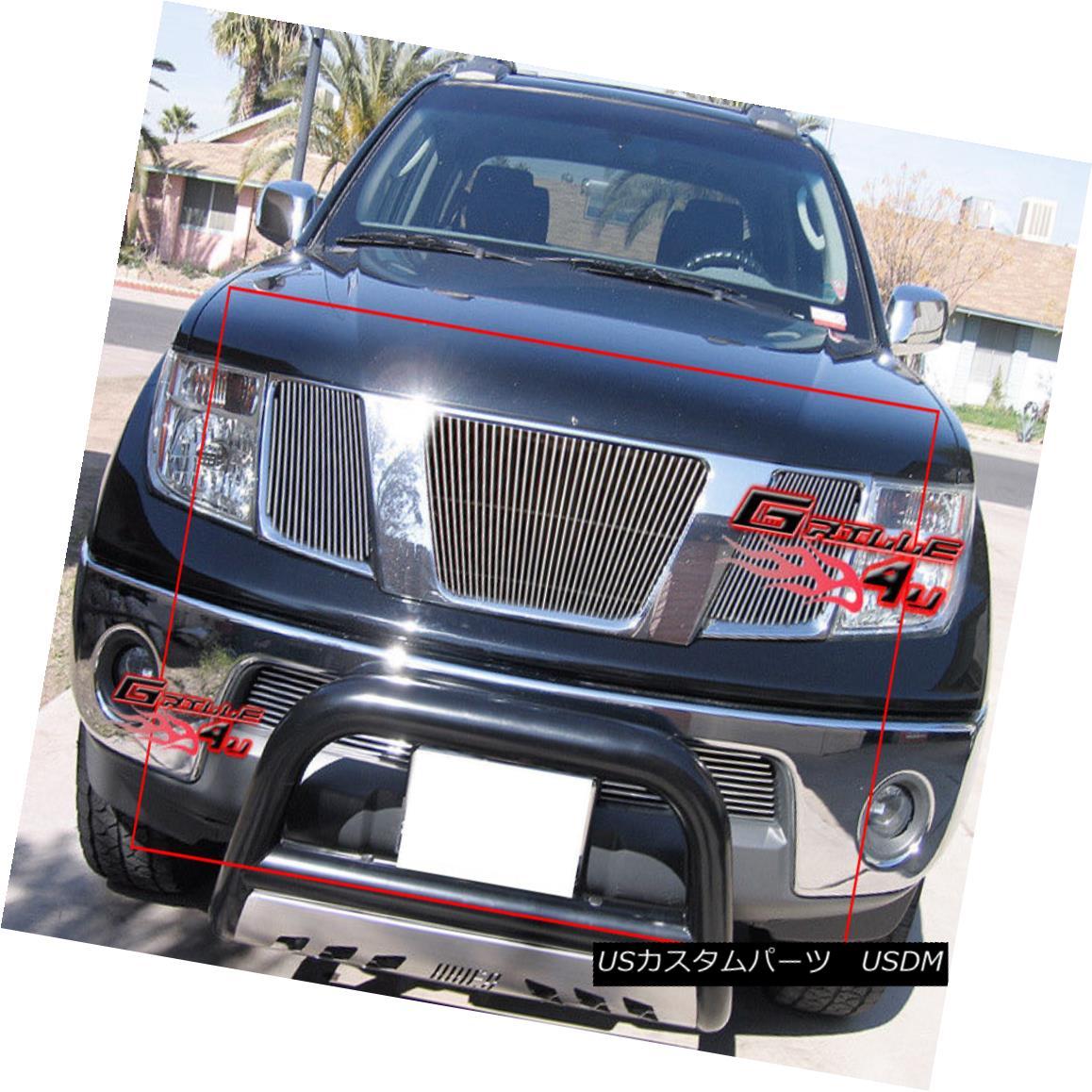 グリル For 05-07 Nissan Pathfinder/Frontier Billet Grille Combo 05-07日産パスファインダー/ For ntier Billet Grille Combo