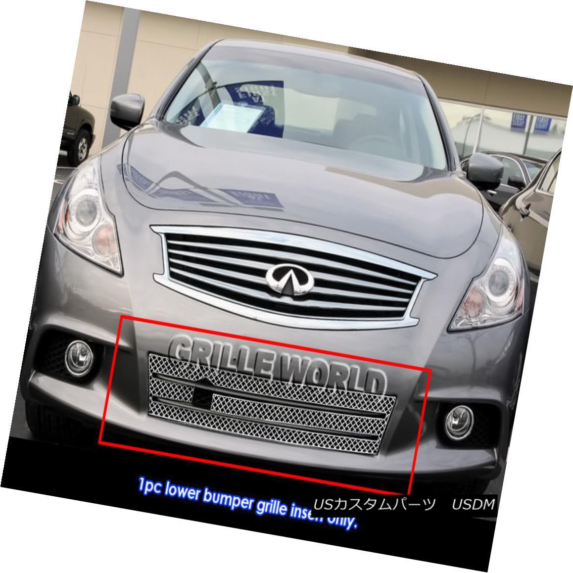 グリル For 2011-2012 Infiniti G25/G37 Sedan Bumper Chrome X Mesh Grille Grill Insert インフィニティG25 / G37セダンバンパークロムXメッシュグリルグリルインサート