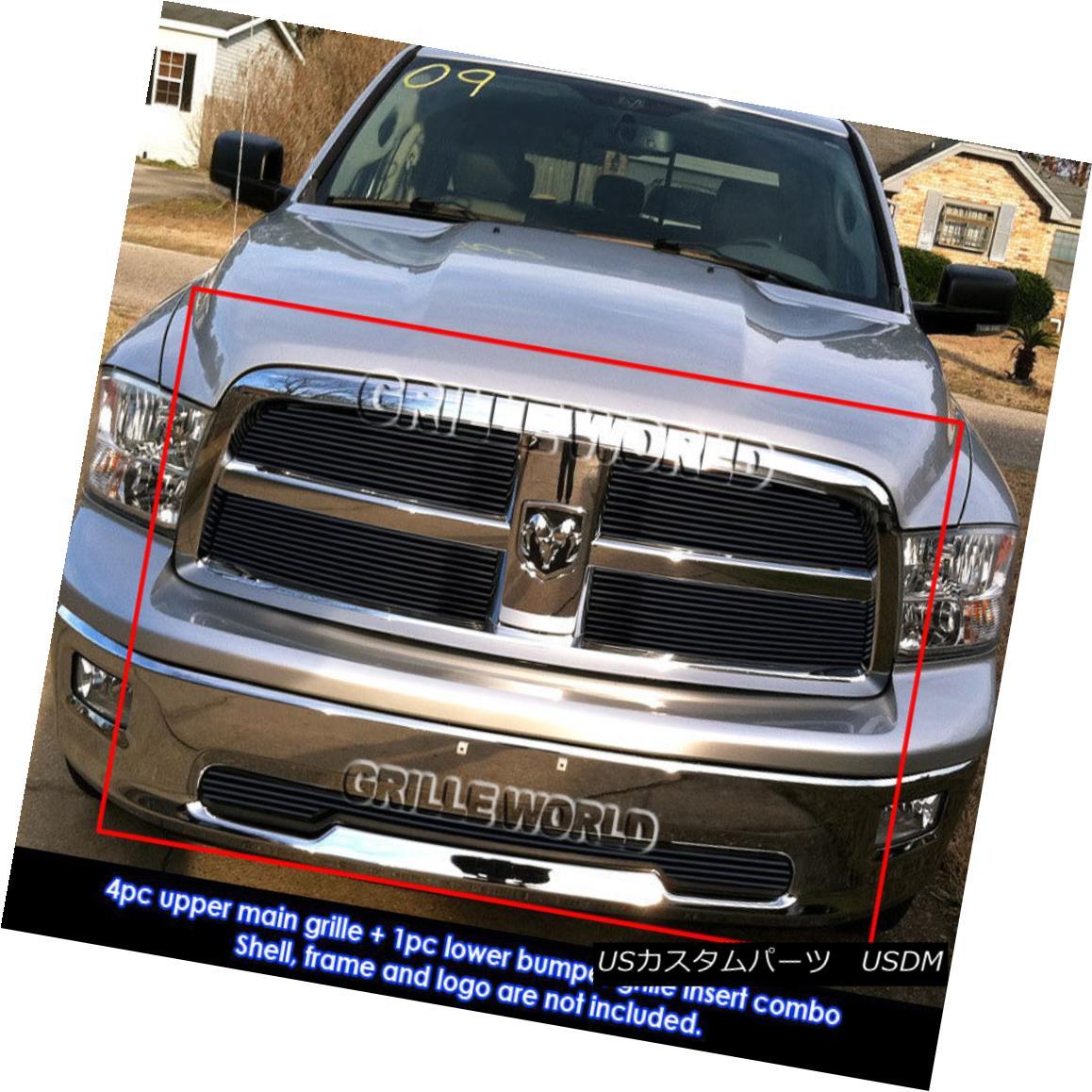 グリル For 2009-2012 Dodge Ram 1500 Regular Model Black Billet Grill Combo Pack 2009-2012ダッジラム1500レギュラーモデルブラックビレットグリルコンボパック