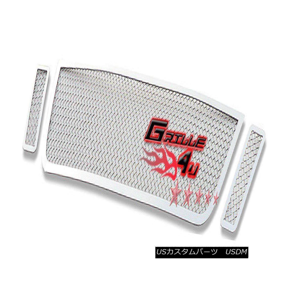 グリル For 07-10 Ford Explorer Sport Trac Stainless Mesh Premium Grille 07-10 Ford Explorer Sport Tracステンレスメッシュプレミアムグリル